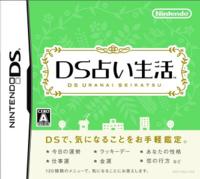 DS Uranai Seikatsu.png