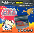 Togepi Great Adventure box.png