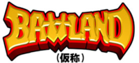 Battland logo.png