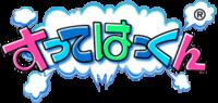 Sutte Hakkun series logo