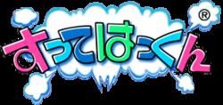 Sutte Hakkun logo.png